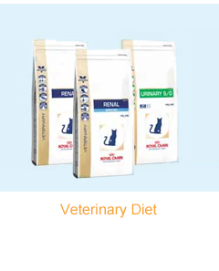 Cat Veterinary Diet