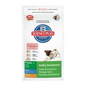 Hill's Science Plan Puppy Healthy Development Mini Chicken 7.5kg (Online Only)
