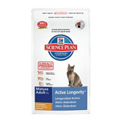 Hills Science Plan Feline Mature Adult Active Longevity Chicken 300gm