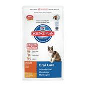 Hills Science Plan Feline Adult Oral Care Chicken 250gm