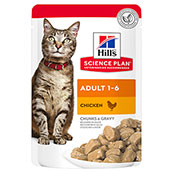 Hills Science Plan Feline Adult Chicken 85g Pouch