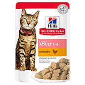 Hills Science Plan Feline Adult Light Chicken 85g Pouch