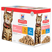 Hills Science Plan Feline Light Fish Selection Multi Pack 12x85g Pouches