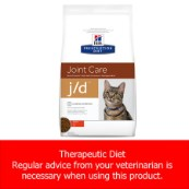 Hill's Prescription Diet j/d Feline (Online Only)