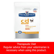 Hill's Prescription Diet c/d Feline (Online Only)