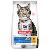 Hills Science Plan Oral Care Adult Cat Food with Chicken