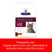 Hill's Prescription Diet i/d Feline  (Online Only)